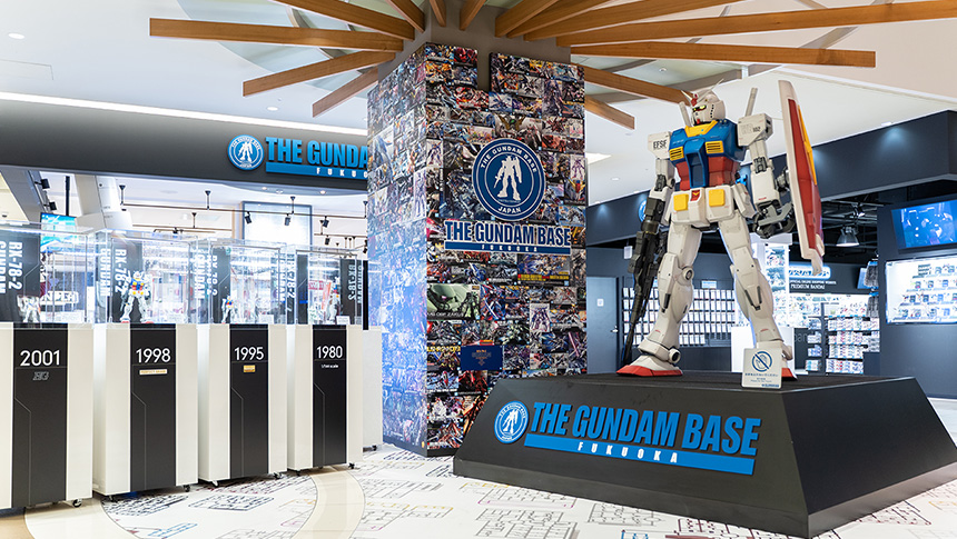 THE GUNDAM BASE FUKUOKA