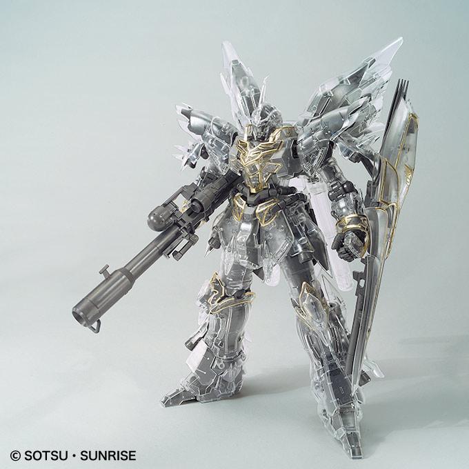 MG 1/100 ガンダムベース限定 シナンジュ [メカニカルクリア]