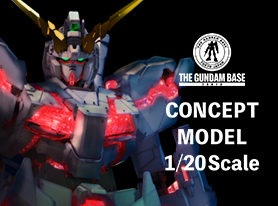 THE GUNDAM BASE TOKYOよりCONCEPT MODEL 1/20 Scaleの展示が開始。