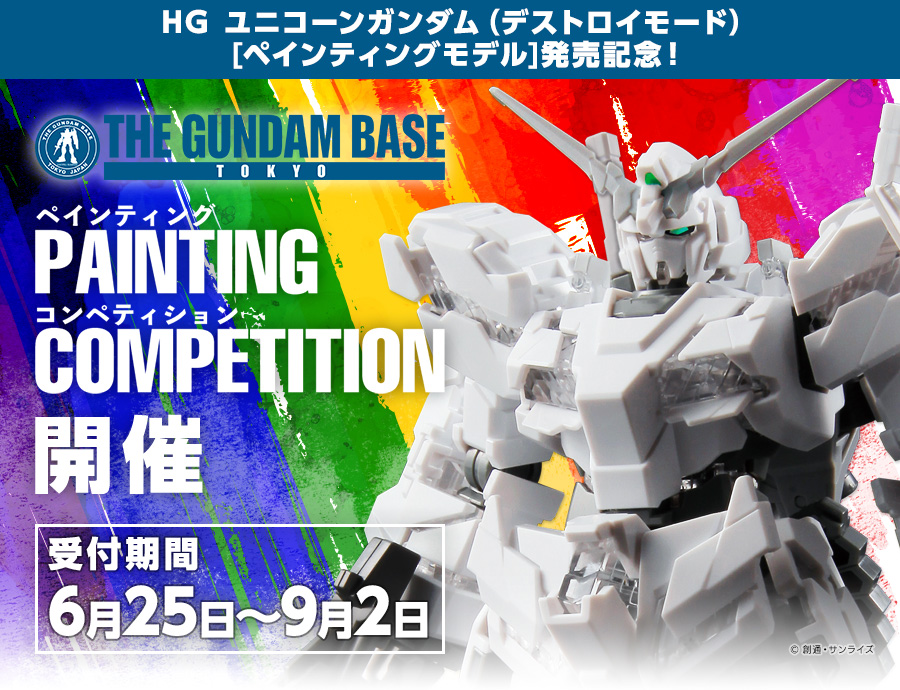 PAINTING COMPETITION 開催