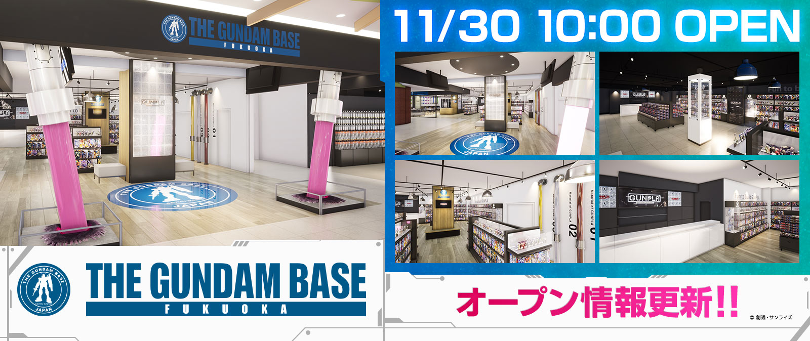 THE GUNDAM BASE FUKUOKA オープン