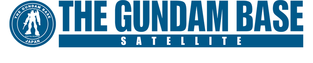 THE GUNDAM BASE SATELLITE