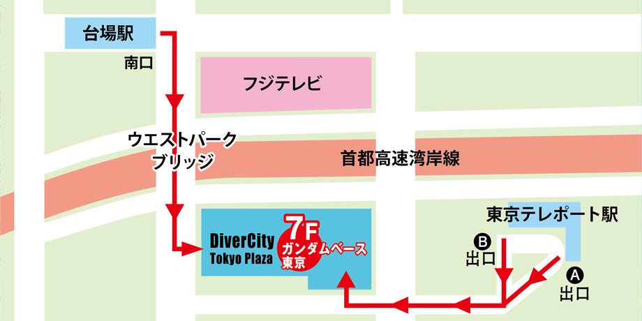 ガンダムベース東京でガンダムワールドを体験
