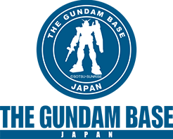 THE GUNDAM BASE