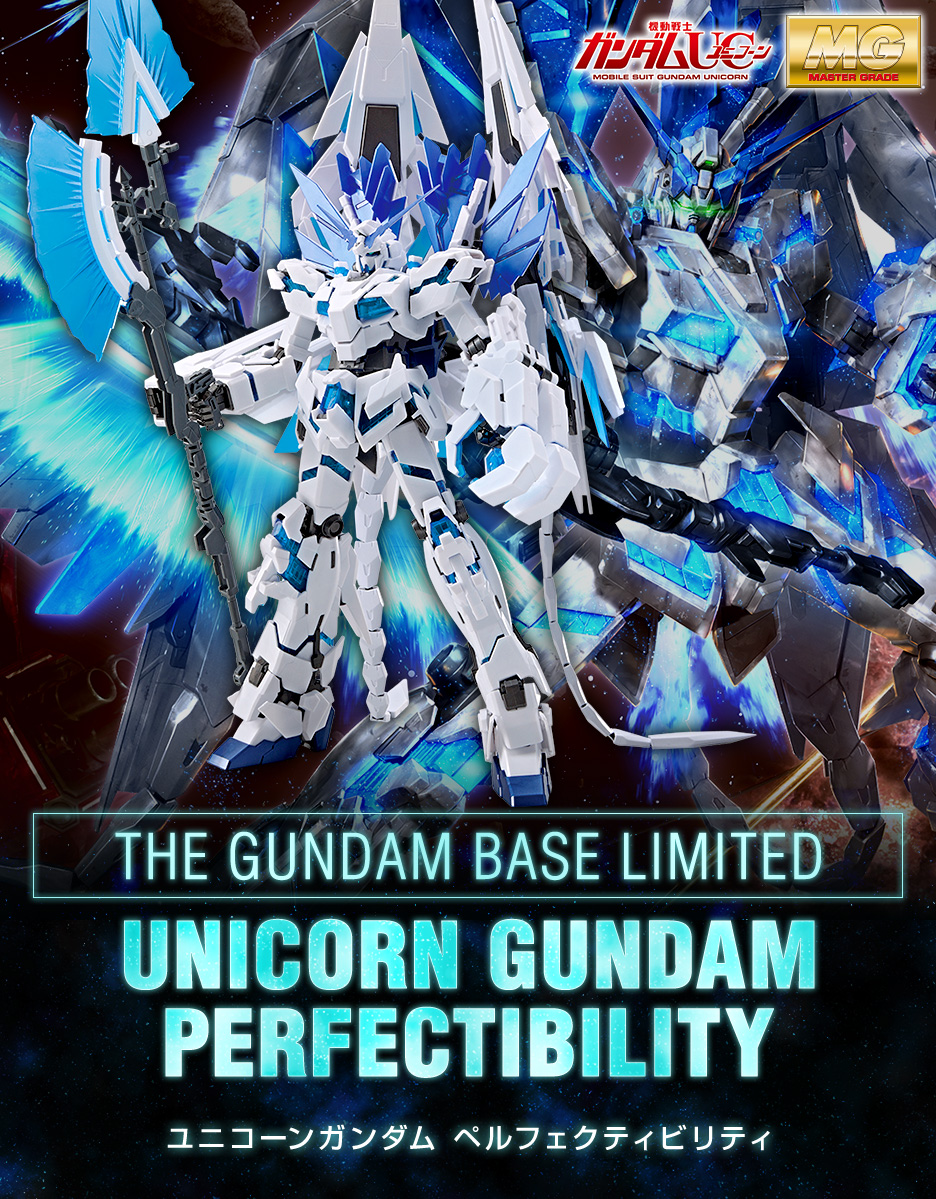 MG 1/100 Gundam Base Limited Unicorn Gundam Perfectivity