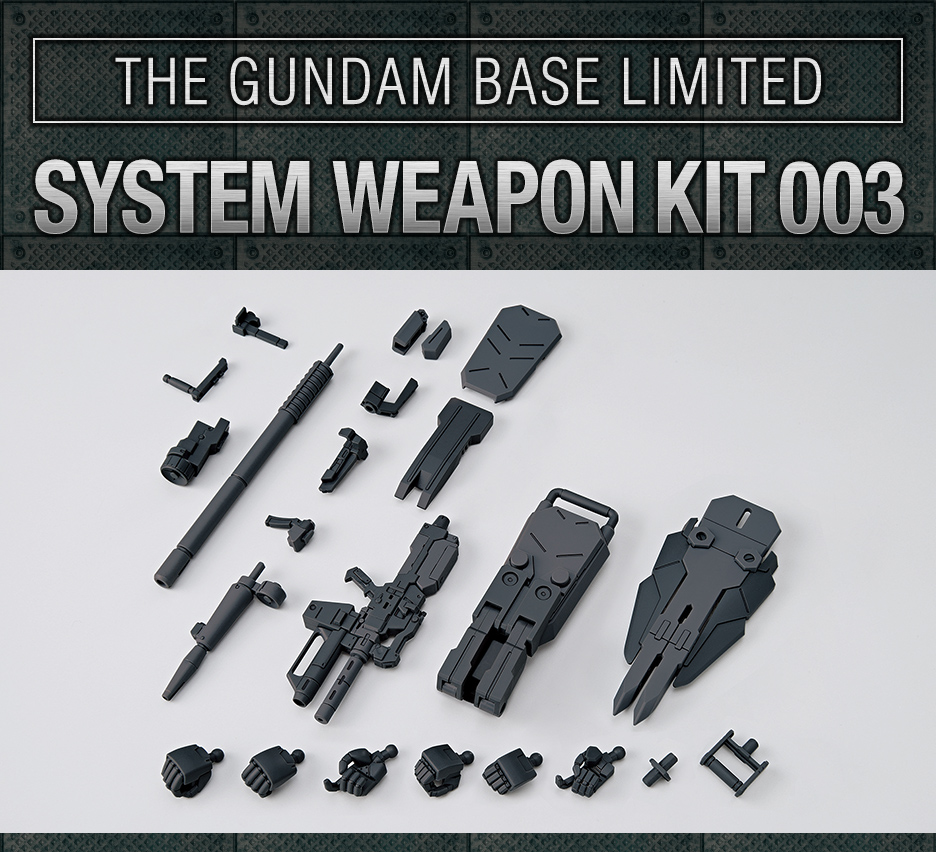 1//144 Gundam Base Limited System Weapon Kit 003 Gundam Base Tokyo